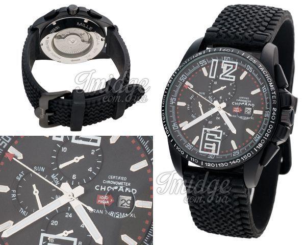 Мужские часы Chopard  №MX1973