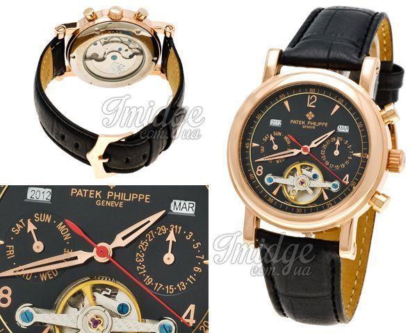 Мужские часы Patek Philippe  №MX1115