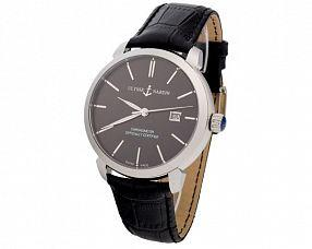 Копия часов Ulysse Nardin Модель №MX1770