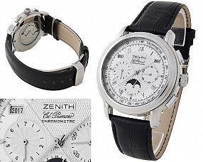 Копия часов Zenith  №M3791
