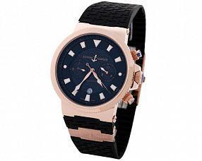 Мужские часы Ulysse Nardin Модель №MX2802