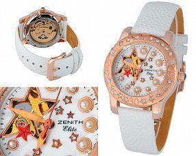 Женские часы Zenith  №MX0579
