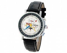 Мужские часы Alain Silberstein Модель №MX1862