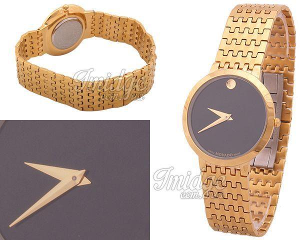 Унисекс часы Movado  №MX0258