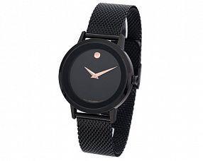 Унисекс часы Movado Модель №N1260
