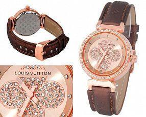 Копия часов Louis Vuitton  №MX0660