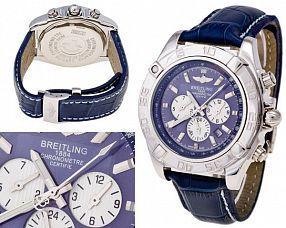Копия часов Breitling  №MX0923