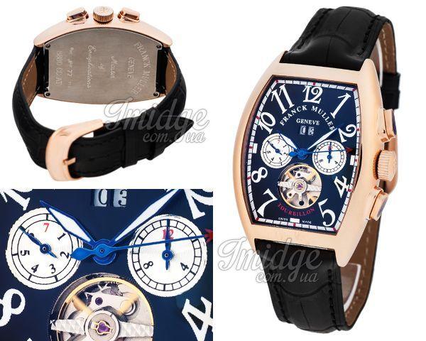 Мужские часы Franck Muller  №MX2319