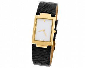 Женские часы Movado Модель №MX1052