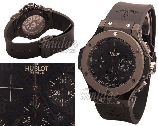 Мужские часы Hublot  №M4074