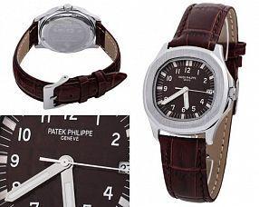 Женские часы Patek Philippe  №N1952