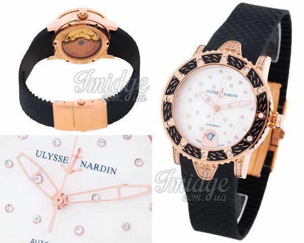Копия часов Ulysse Nardin  №MX2567