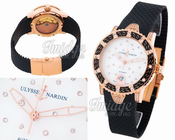 Женские часы Ulysse Nardin  №MX2567