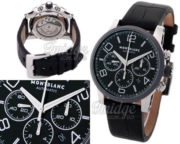 Мужские часы Montblanc  №MX2792