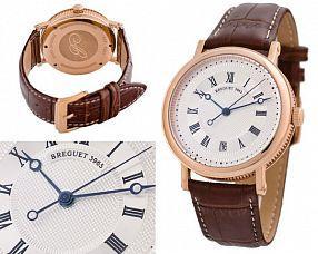 Копия часов Breguet  №MX1331