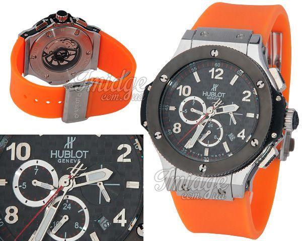Унисекс часы Hublot  №MX0651