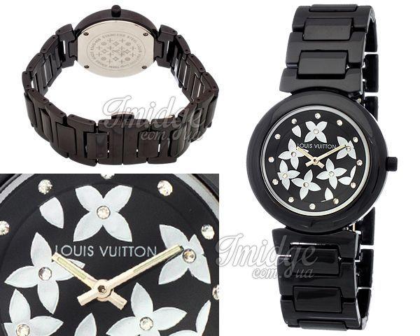 Женские часы Louis Vuitton  №N1237
