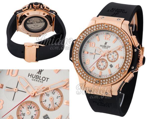 Женские часы Hublot  №MX1671