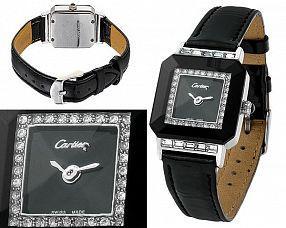 Копия часов Cartier  №MX3030