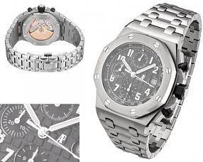 Мужские часы Audemars Piguet  №MX3618