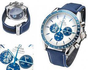 Мужские часы Omega  №MX3680