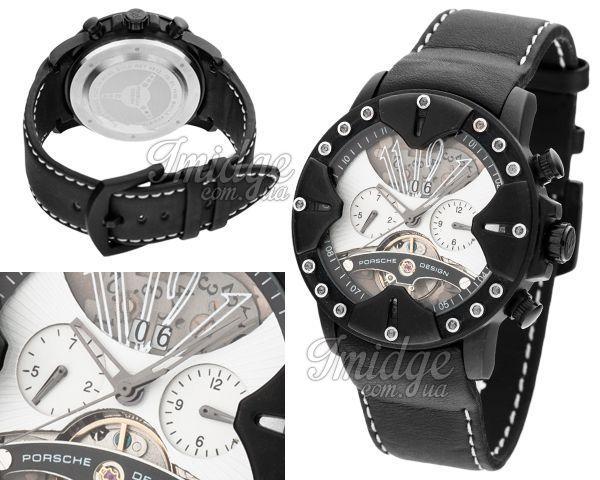 Мужские часы Porsche Design  №MX1896