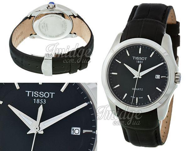 Копия часов Tissot  №MX1508