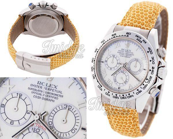 Женские часы Rolex  №MX2810