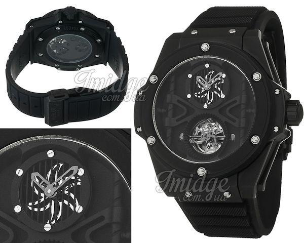 Мужские часы Hublot  №MX1232