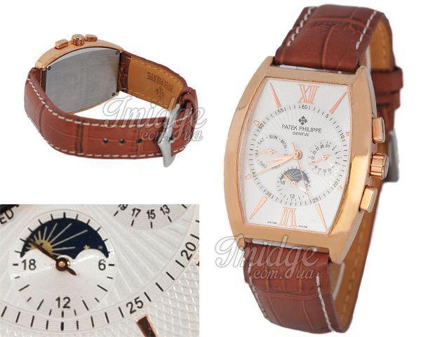 Часы Патек Филипп  Fd77315c2c2c57f0b9f855a591d9a8d0