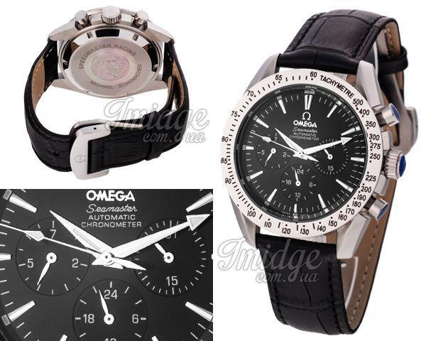 Копия часов Omega  №MX2210