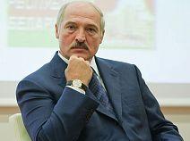 Часы Александра Лукашенко