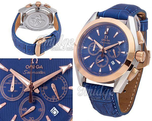 Мужские часы Omega  №MX2997