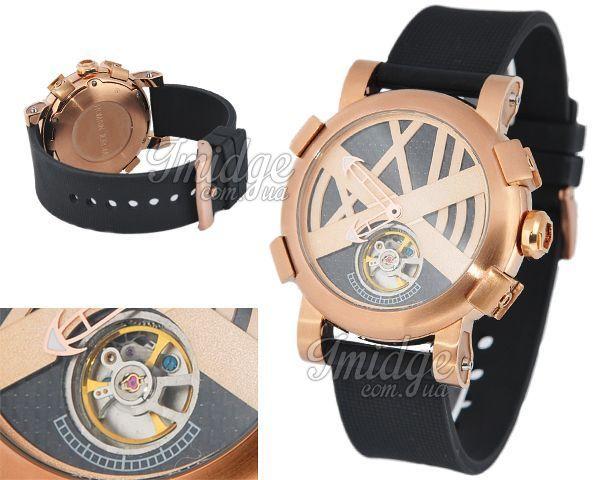 Мужские часы Romain Jerome  №N0106