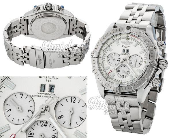 Мужские часы Breitling  №MX2278