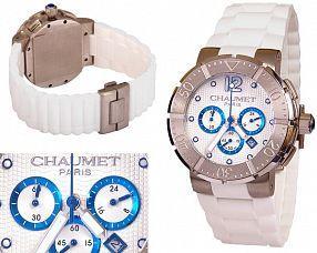 Копия часов Chaumet  №N0841