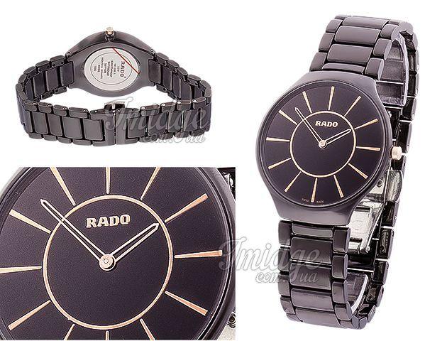 Копия часов Rado  №MX3155