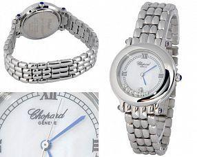 Женские часы Chopard  №N0304