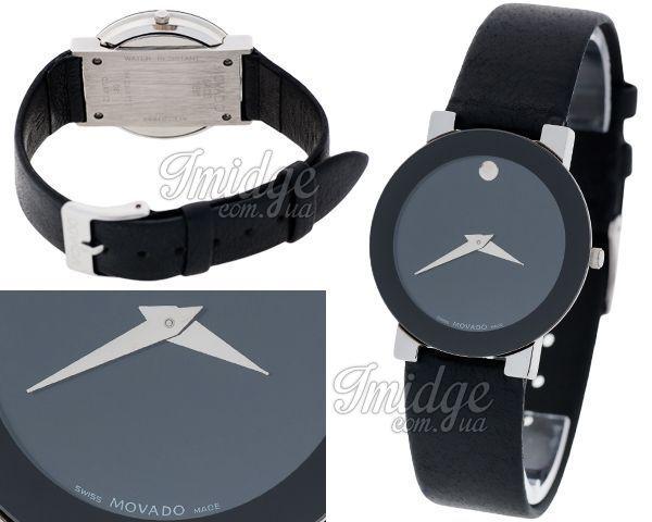 Женские часы Movado  №MX2660
