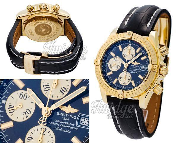 Мужские часы Breitling  №M3300