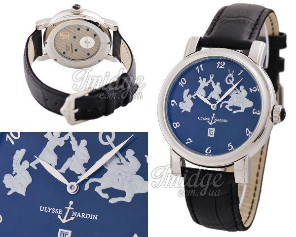 Мужские часы Ulysse Nardin  №MX1480