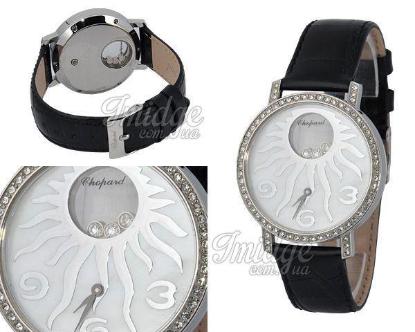 Копия часов Chopard  №M3207