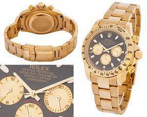 Копия часов Rolex  №MX1938