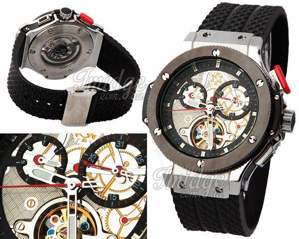 Мужские часы Hublot  №MX0757