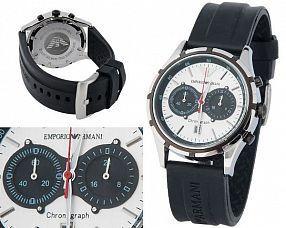 Мужские часы Emporio Armani  №MX0498