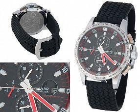 Копия часов Chopard  №N0701