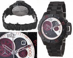 Мужские часы Zenith  №MX1242