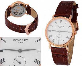 Копия часов Patek Philippe  №MX0309