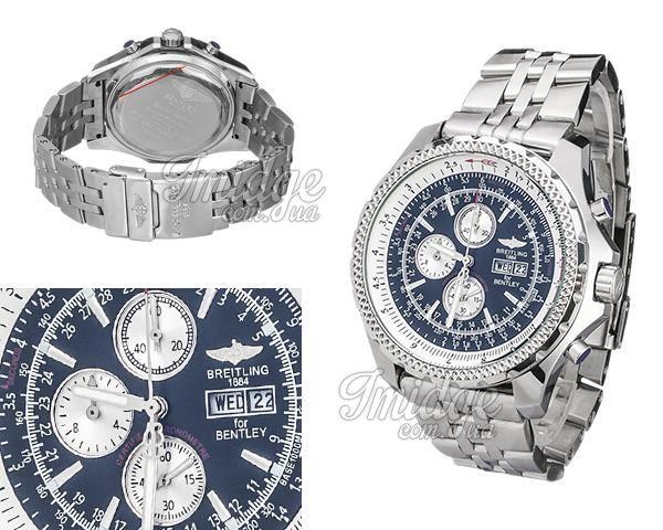 Мужские часы Breitling  №N2673