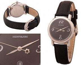 Женские часы Montblanc  №MX0319